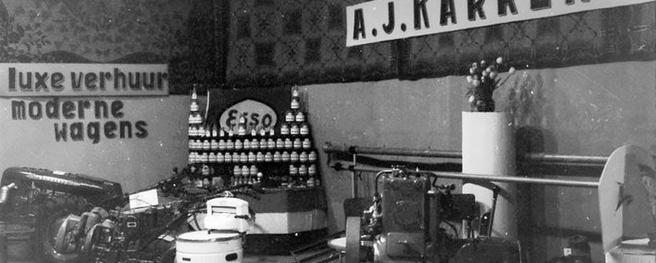 1949 showroom